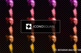 登録から分析画面の見方まで!インスタ分析ツール「Iconosquare」で投稿を改善しよう!