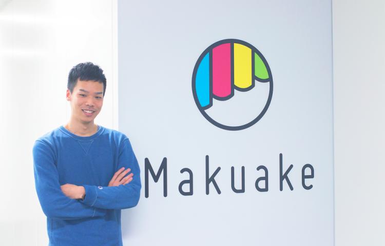 発信力だけでは成功しない。Makuake関西支社長が語るクラウドファンディング成功の秘訣とは?